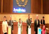 아태지역 청년, 평화・개발 봉사연대 공조 강화한다