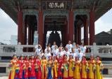 양천구 파리공원 등 국내 10대 주요 지역에서 '글로벌대합창' 개최