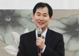 """[김백산 지구촌평화연구소] """"통일의 비전과 평화의 가치를 시민들과 공유한다"""""""