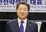 """[김대수 통일천사-부산] """"작은 정성이 큰 보람으로 되돌아 온다"""""""