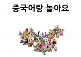 """""""대림동의 부정적 이미지 개선되길"""""""