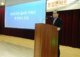 """""""김정은 서울 답방, 자유민주주의 체제 학습할 기회"""""""