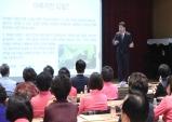 국내 최대 탈북민 거주지 '양천구'에서 통일 실천 결의