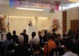"""""""3·1운동 정신, 통일운동으로 재현…남북통일 이루자"""""""