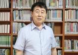 """[심주일 목사] """"북한을 향해 구원의 손길 내밀어야"""""""