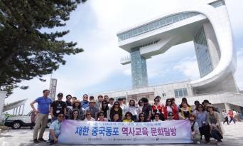 """""""원코리아 실현으로 완전한 한민족 정체성 회복되길"""""""