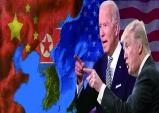 미국의 대북 제재·대중 정책엔 변화 없어