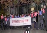 """""""북한 종교·신앙의 자유를 보장하라"""""""